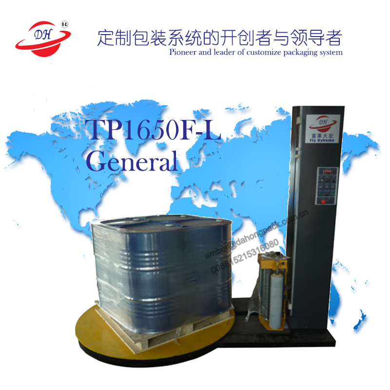 TP1650F-L pallet wrap machine /stretch wrap machine factory price with CE
