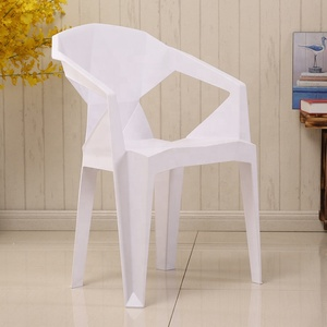 Cheap modern polypropylene resin white plastic stackable dining chair