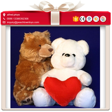 Funny Valentines Bears Wholesale, Valentine Bears Suppliers   Alibaba