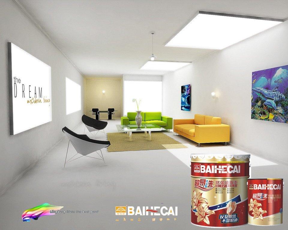 Super Latex Paint Wholesale, Paint Suppliers   Alibaba