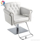 HLY Cheap Barber Chair With Plastic Armrest For Hair Salon Furniture hydraulic pump styling barber chair parts
