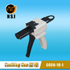 50ml 10:1 Two Component Epoxy Resin Dental Dispenser Gun