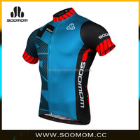 Men's Select Summer Short Sleeve Breathable high quality pro team cycling clothing