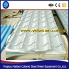 Building material supplier provide colored roofing shingles,Colored coated metal roofing tile
