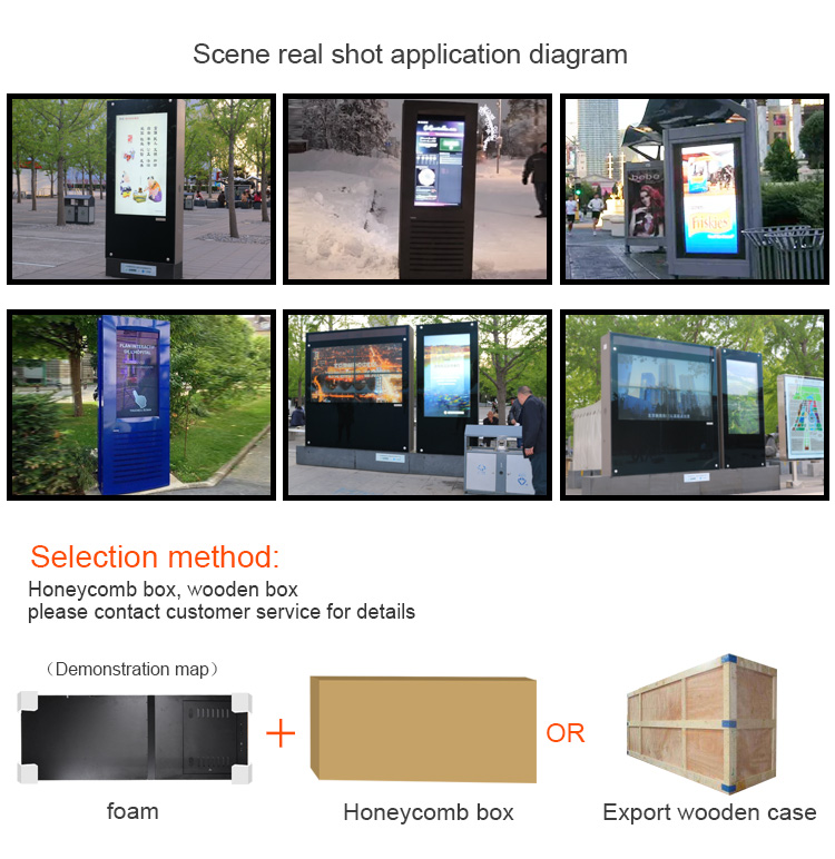 "43"" outdoor ip65 waterproof cloud base led signage display screen with 2000nits"