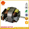 HC5415 low rpm electric motors ac motor small electric motors