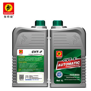 SANJUN Best Price Automatic Transmission Fluid CVT