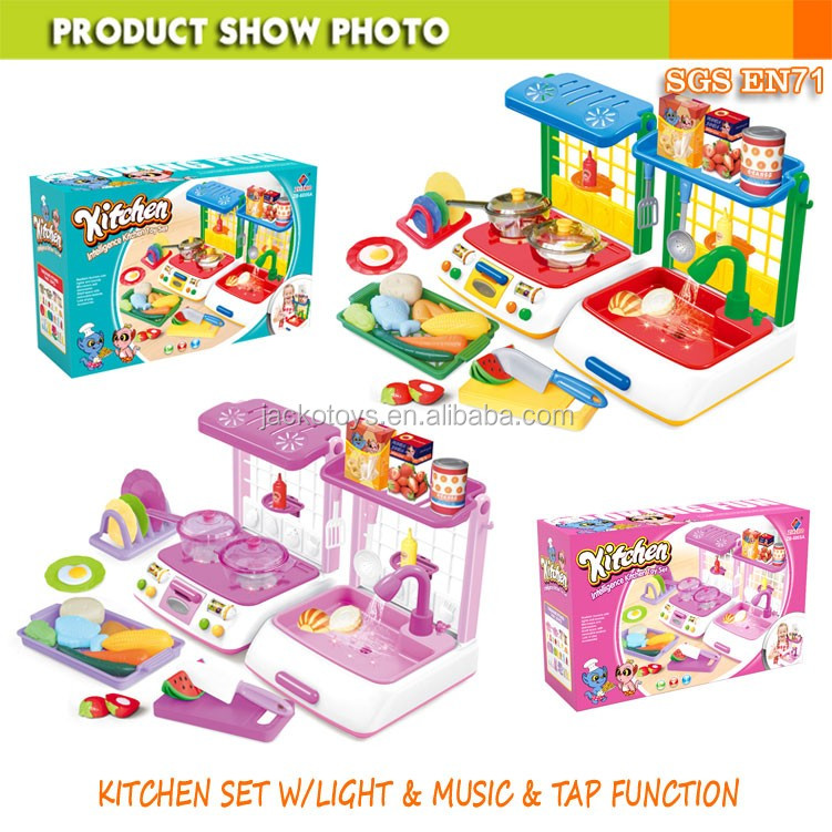New kids toy fashion kitchen set cook game toy buy new for Kitchen set games