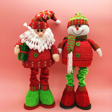 Wholesale cheap plush toys mini toys soft ELF minion christmas soft toy