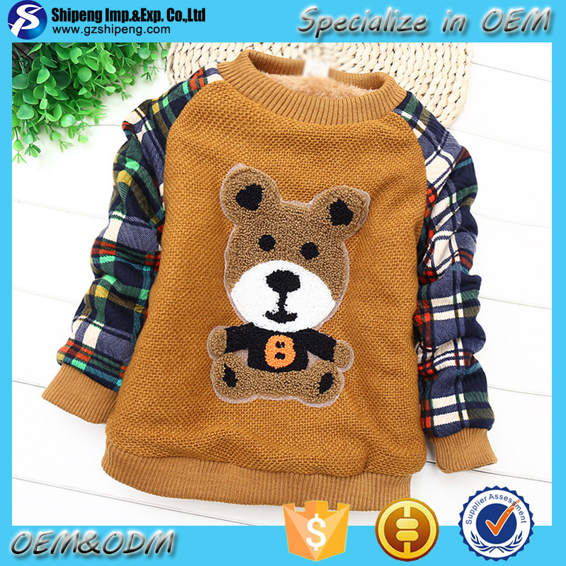 Latest Wool Handmade Sweater Design For Girl Knitted Outwear