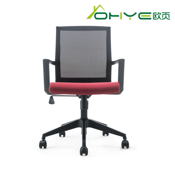 China Suppliers Igo Office Chair Specification Mesh With Headrest