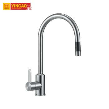 Sanitary Manufacturer Modern Brushed 304 Stainless Steel UPC 3 Way German Kitchen Faucet