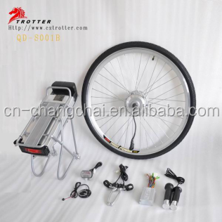 36V 350 Rear Motor Electric Bike Kit E-bike Spare Parts Electric Bicycle Conversion Kits