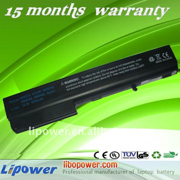 brand new laptop battery for HP Compaq NX8220 NW 8440 5200mah