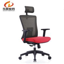 Promoción Sillas Oficina China, Compras online de Sillas Oficina ...