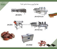 2019 hot sell date palm processing and packing machine