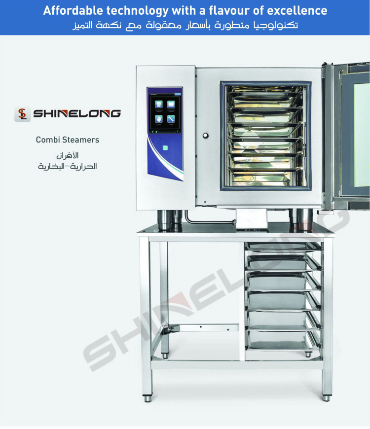 Commercial Italian Bread Bakery Production Line Steam Electric Oven In Dubai/China