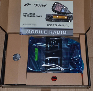 Anytone Dual Band Radio, Anytone Dual Band Radio Suppliers