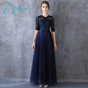 Tulle Satin Lace Up Half Sleeve Ankle Length A Line Light Up Prom