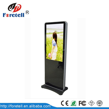 47inch Floor Stand Support Hdmi Wifi Samsung Lcd Panel Advertising ...