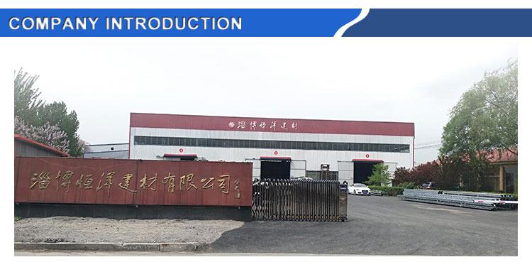 Hoge versterken prime staal structurele geprefabriceerde galvanize H beam H profiel