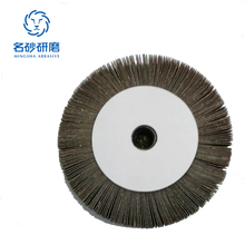 soft aluminum oxide flap wheel with small glu rubber plastic hole for jewelry