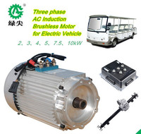 5KW 48V AC/DC Motors for 14 seats electric sightseeing cars