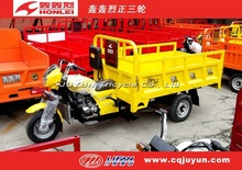 water cooling engine Motor Trike/2017 Cargo Tricycle made in China HL300ZH-A14