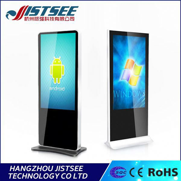 Full HD external infrared input ultra-narrow frame design sixe video english digital signage
