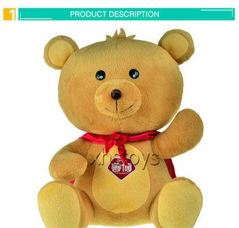 High Quality Soft Toy Cutting Of Soft Toys Teddy Bear Soft Toy ...