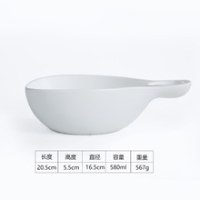 Fine 질 plain white color 디너 집게를 제공 큰 <span class=keywords><strong>수프</strong></span> mb-a1009 8 인치 세라믹 샐러드 bowl 와 handle