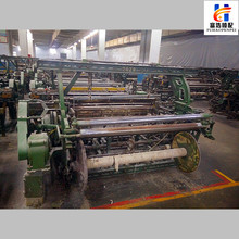 The Chinese textile machinery factory used by the weaving machine has high quality shuttle rapier loom 1515 56