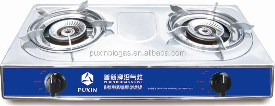 High Efficiency Biogas Stove Double Burner, View double burner biogas  stove, Puxin Product Details from Shenzhen Puxin Technology Co , Ltd  on