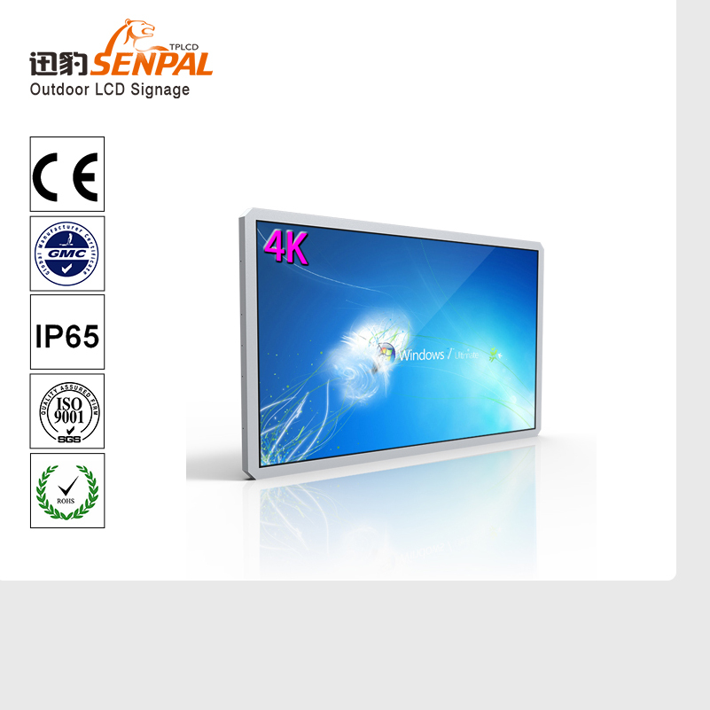 HD 4k tv outdoor touch screen lcd advertising player
