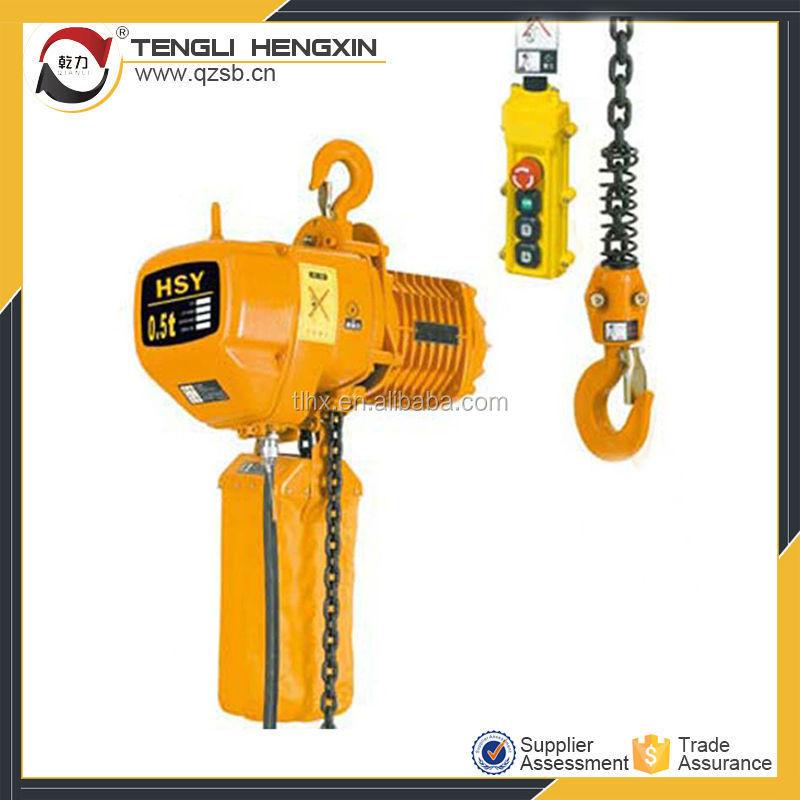 Nuovi macchinari usato 1 5 ton ton paranco elettrico a for Paranco elettrico usato