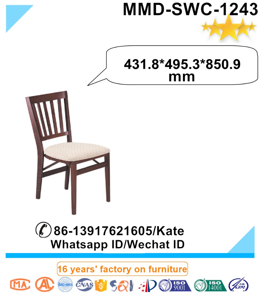 wooden dining chair, wooden restaurant chairs,Asian Solid Wood Furniture