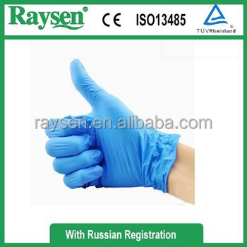 Cleanroom Disposable Nitrile Gloves, Esd Nitrile Gloves