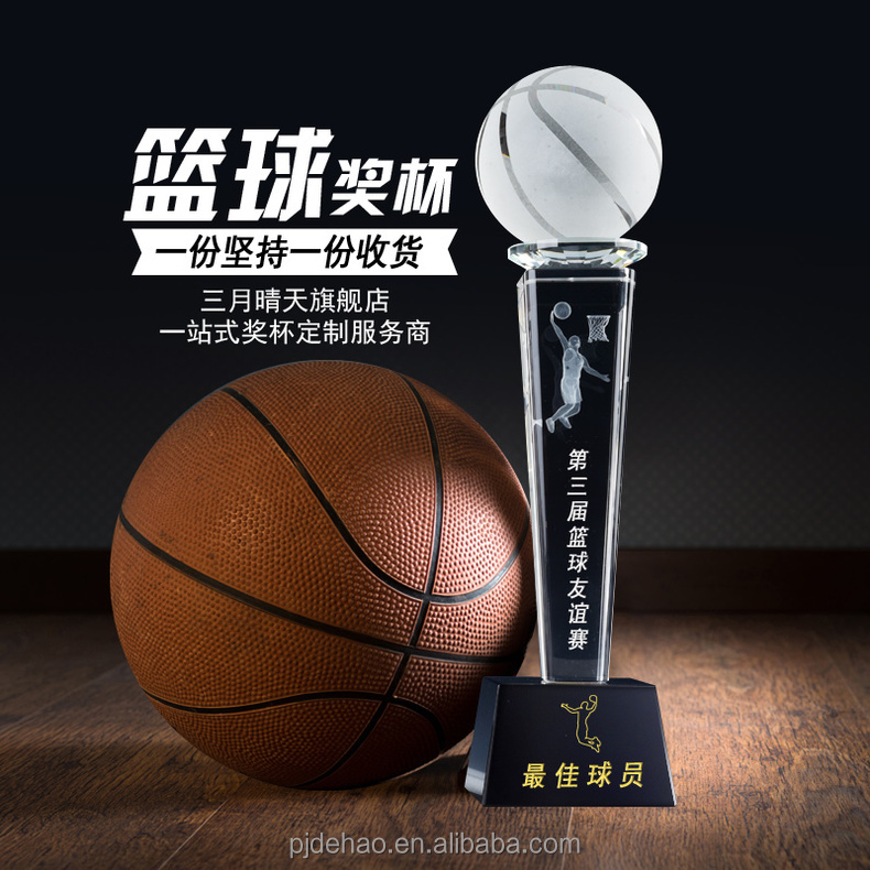 The High-end Creative Boutique Crystal NBA Replica Trophy