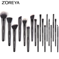 Makeup Brush Set Best Price 18pcs Custom Logo Makeup Brushes Newest 2019 Private Label Makeup Brush Sets