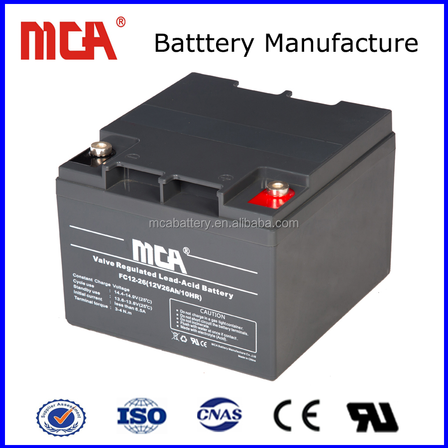 12V 26 AH vrla agm batteries dry rechargeable UPS battery
