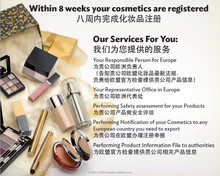 European Registration Services for cosmetics