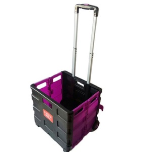 PACK N ROLL FOLDING CART FOR CARRING