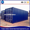 Low cost glass steel frame modular durable warehouse office shop workshop cheap container prefab house