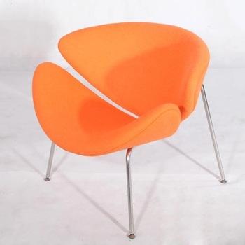 Replique Pierre Paulin Orange Tranche Chaise