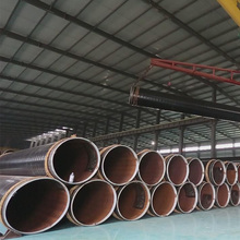 Construction Round Metal Carbon Spiral Heated Boiler Tube