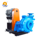 Centrifugal Small Mud Slurry Pump