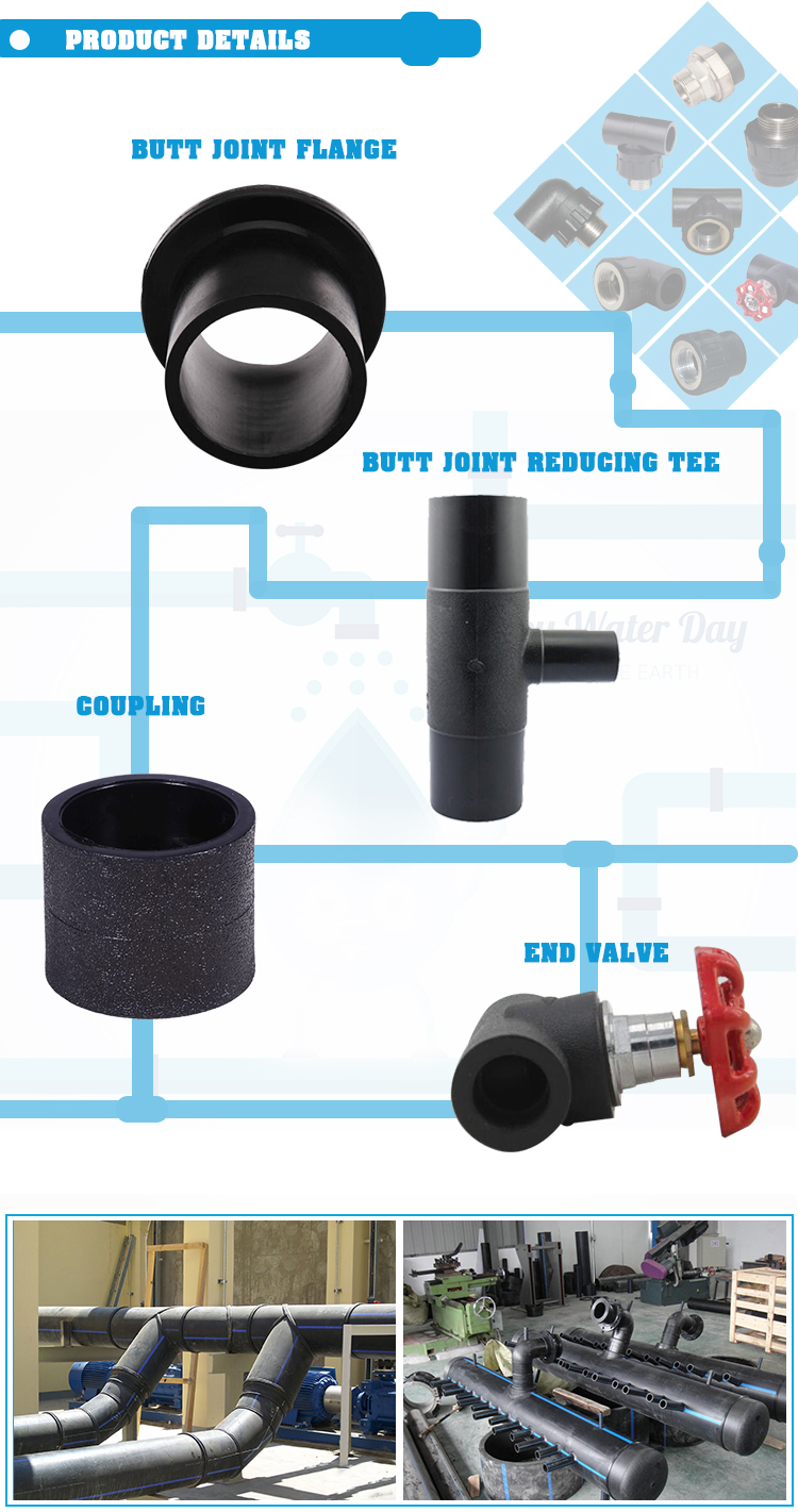 Superior smooth butt joint flange fittings suppliers HDPE Pipe Joint