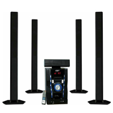 dj songs mp3 free download 5.1 speaker home electronics home theatre system
