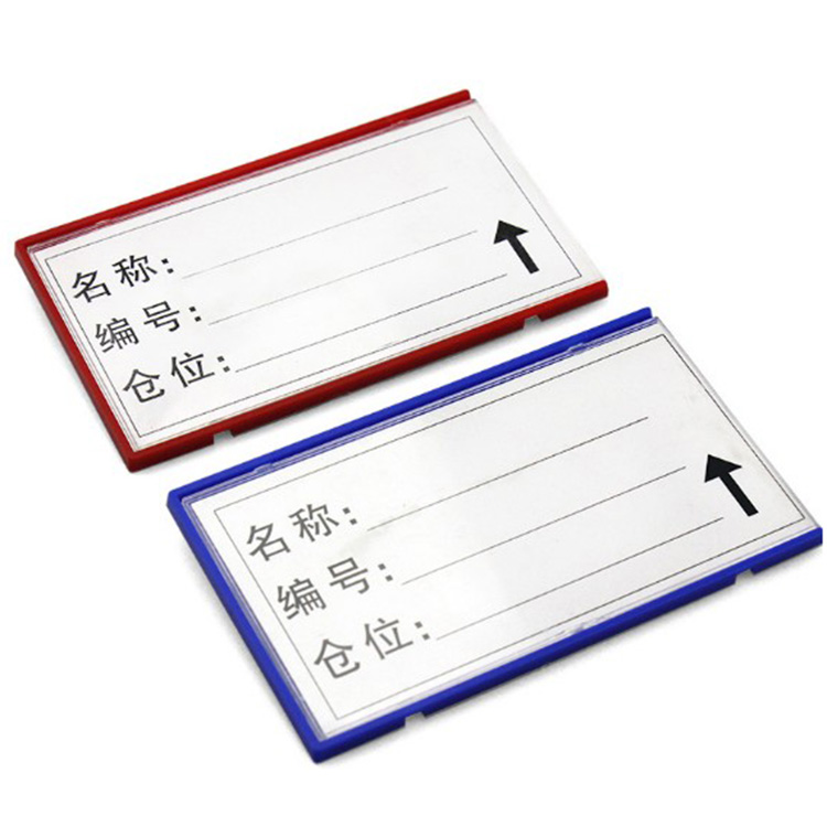 Cheapest Colour Plastic Shelf Price Strip For Shops