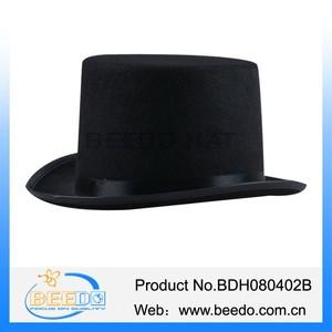 Stove Top Hat bb9a10352a4f
